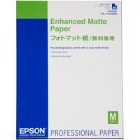 RISMA 50FG ENHANCED MATTE PAPER FORMATO A2